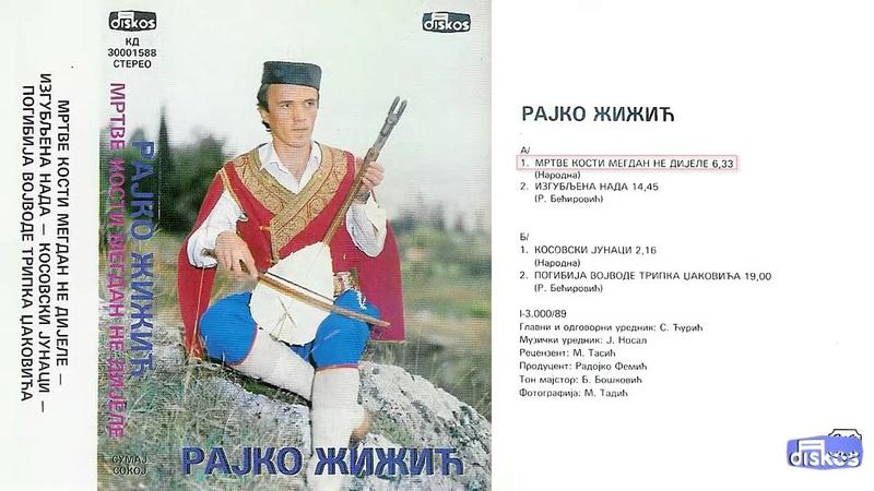 Produkcija Diskos - Omoti - Page 2 Kd-30260