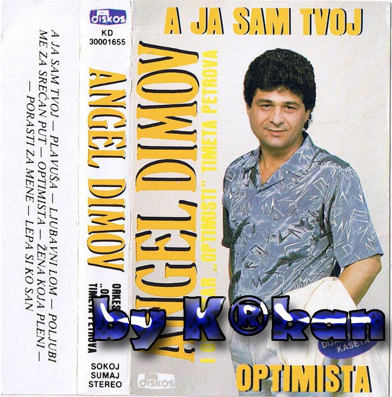 Produkcija Diskos - Omoti - Page 2 Kd-30291