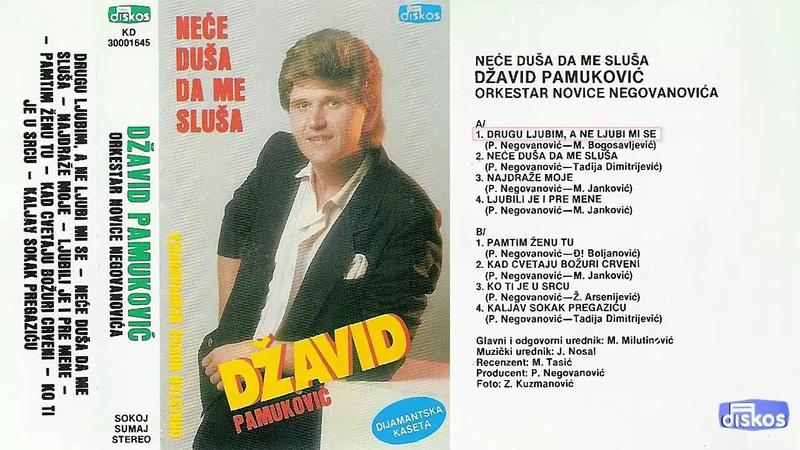 Produkcija Diskos - Omoti - Page 2 Kd-30293