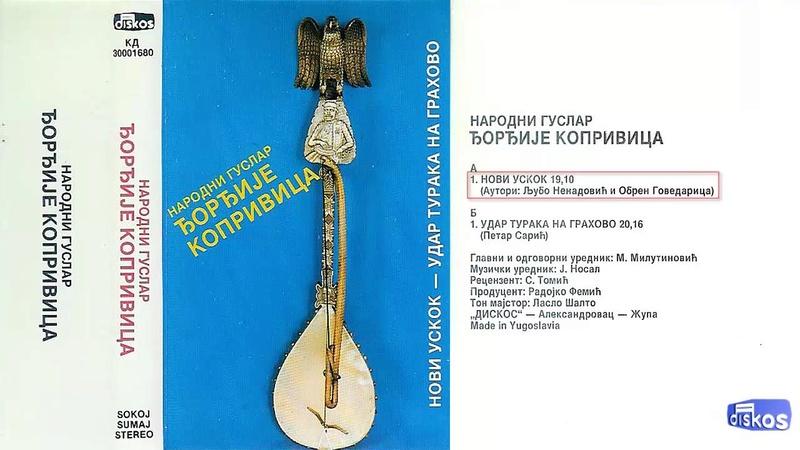 Produkcija Diskos - Omoti - Page 2 Kd-30309