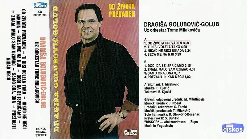 Produkcija Diskos - Omoti - Page 2 Kd-30333