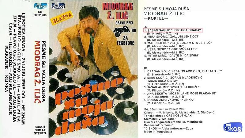 Produkcija Diskos - Omoti - Page 2 Kd-30336