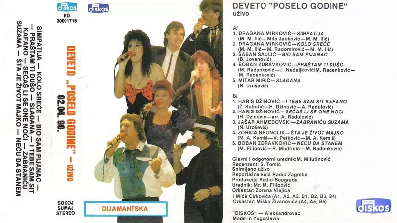 Produkcija Diskos - Omoti - Page 2 Kd-30340