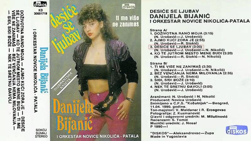 Produkcija Diskos - Omoti - Page 2 Kd-30341