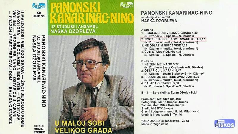 Produkcija Diskos - Omoti - Page 2 Kd-30342