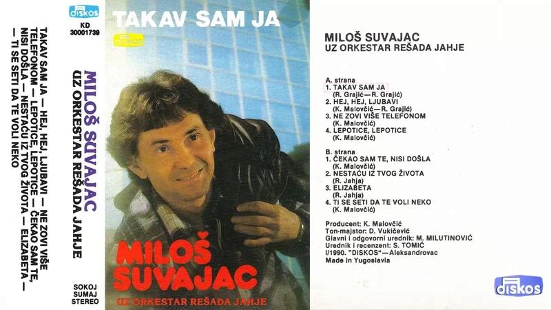 Produkcija Diskos - Omoti - Page 2 Kd-30348
