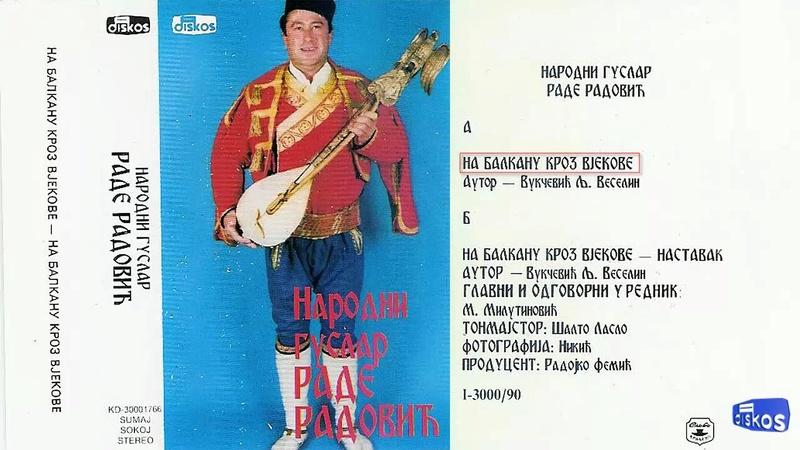 Produkcija Diskos - Omoti - Page 2 Kd-30365