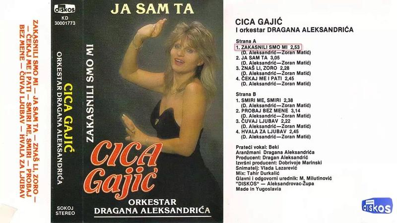 Produkcija Diskos - Omoti - Page 2 Kd-30370
