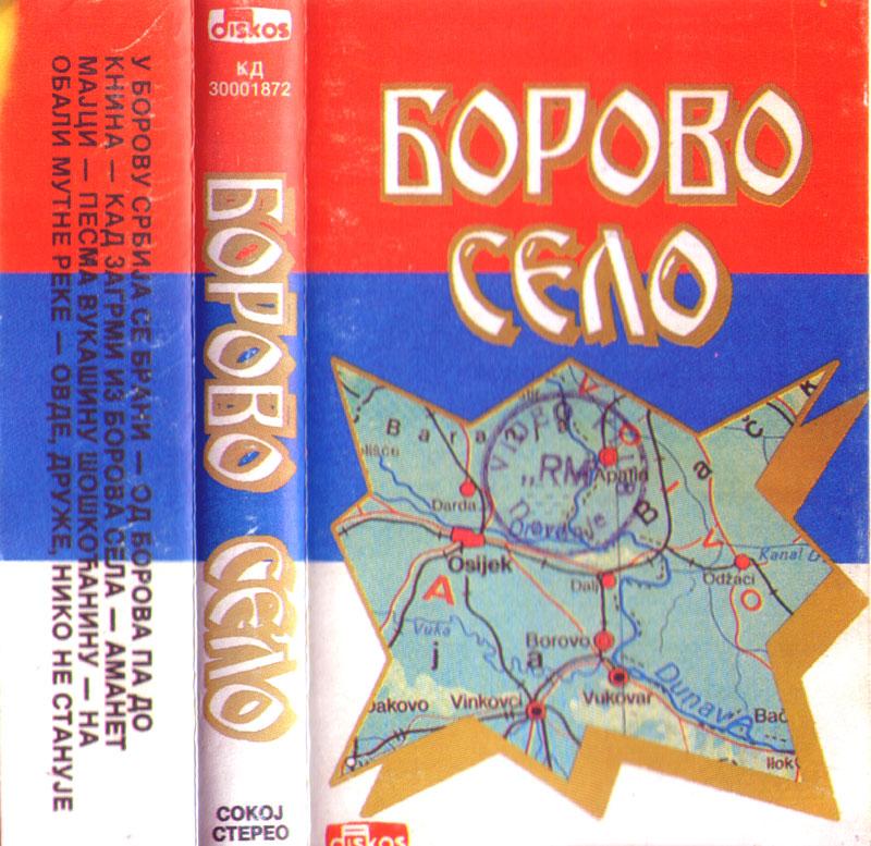Produkcija Diskos - Omoti - Page 2 Kd-30443
