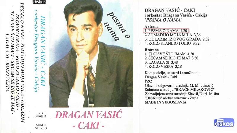 Produkcija Diskos - Omoti - Page 2 Kd-30467