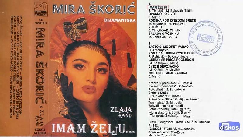 Produkcija Diskos - Omoti - Page 2 Kd-30472