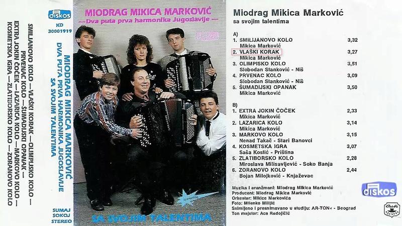 Produkcija Diskos - Omoti - Page 2 Kd-30473