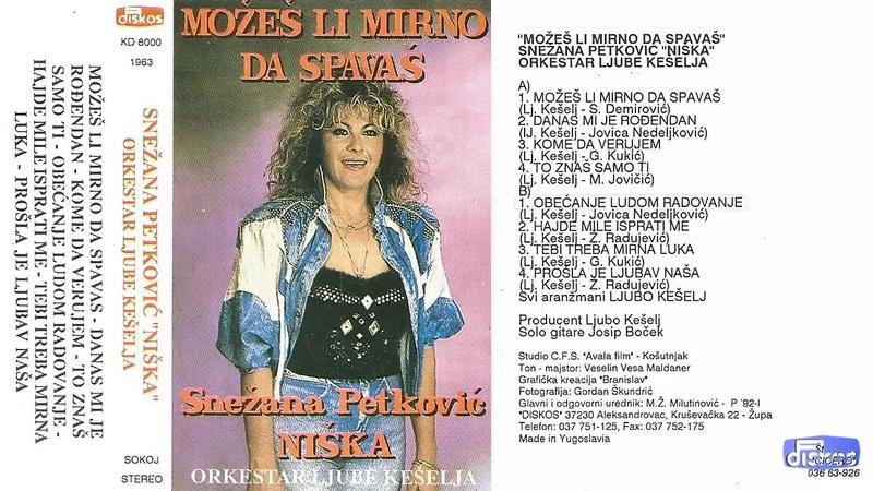 Produkcija Diskos - Omoti - Page 2 Kd-30518