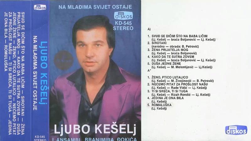 Produkcija Diskos - Omoti Kd-54510