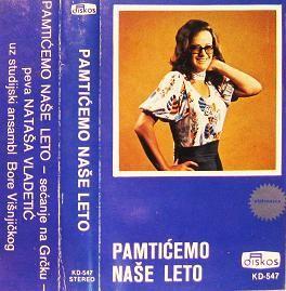 Produkcija Diskos - Omoti Kd-54710
