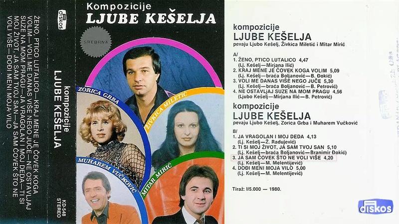 Produkcija Diskos - Omoti Kd-54810
