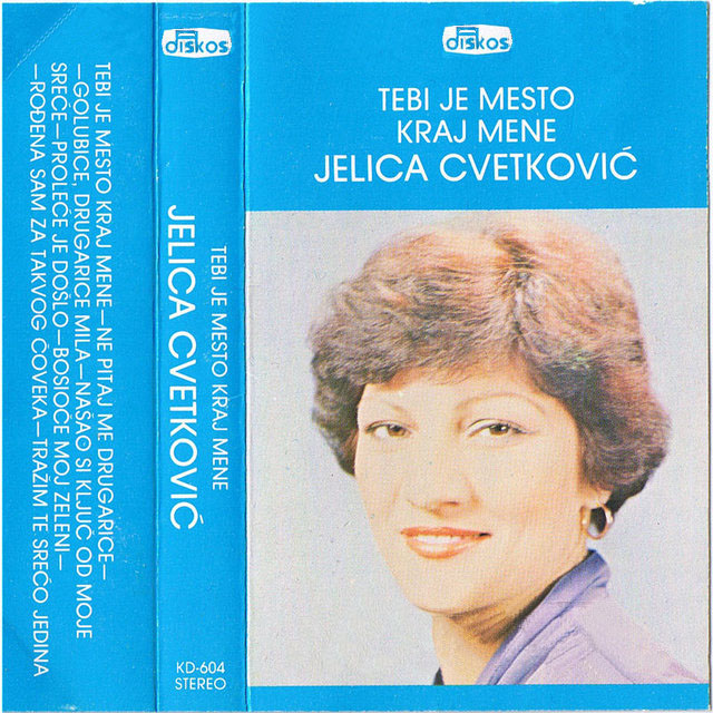 Produkcija Diskos - Omoti Kd-60410