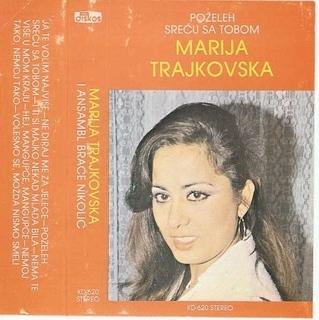 Produkcija Diskos - Omoti Kd-62010