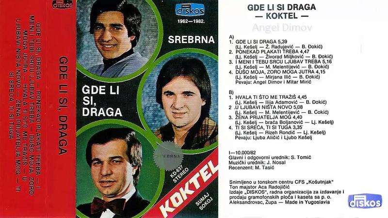 Produkcija Diskos - Omoti Kd-63710