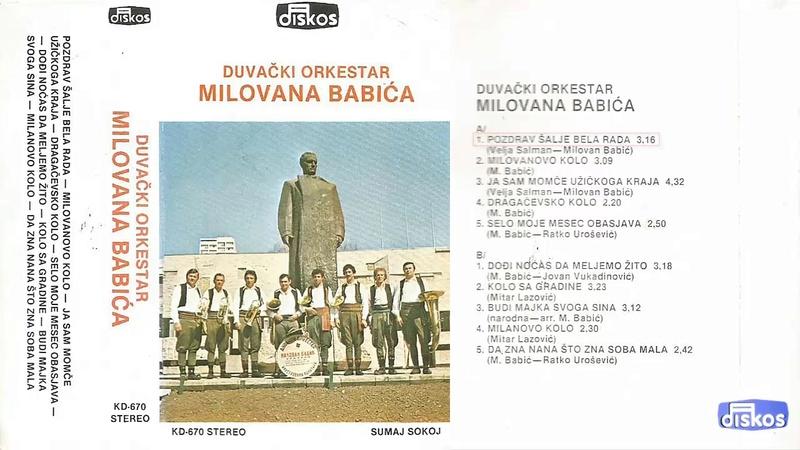 Produkcija Diskos - Omoti Kd-67010