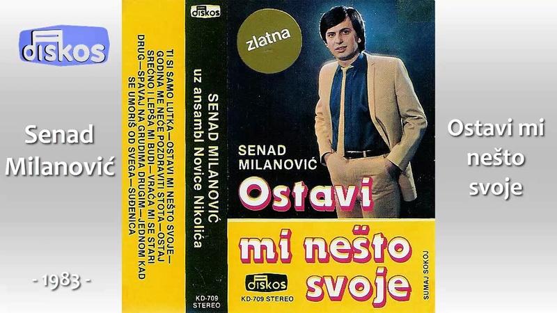 Produkcija Diskos - Omoti Kd-70910