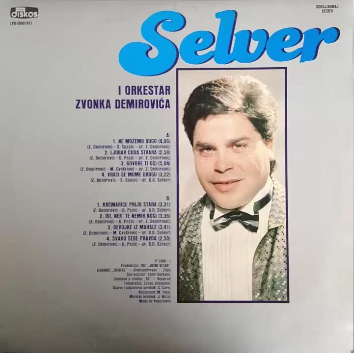 Selver Demiri - Omoti Lp_omo11