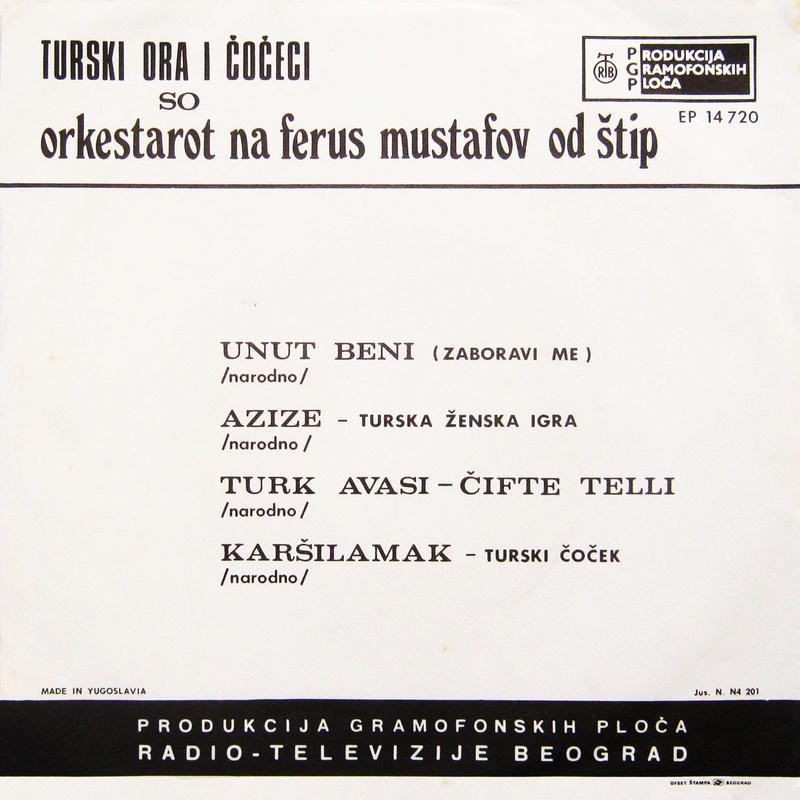 Ferus Mustafov - Omoti Omot-z11