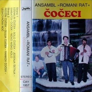 Simbat Petrovic - Diskografija Omot16