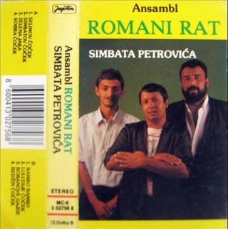 Simbat Petrovic - Diskografija Omot_112