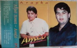 Aljus Amet - Amco - Diskografija P10-0833