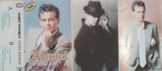 Ahmet Rasimov - Diskografija P10-0837