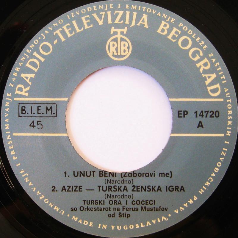 Ferus Mustafov - Omoti Ploca-12