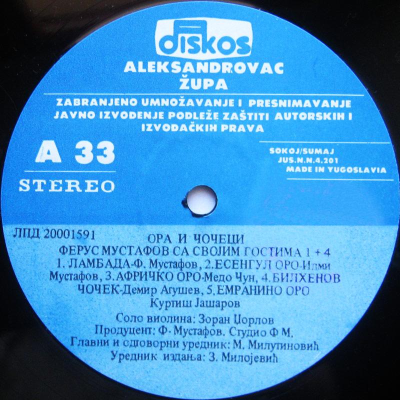 Ferus Mustafov - Omoti Ploca-14