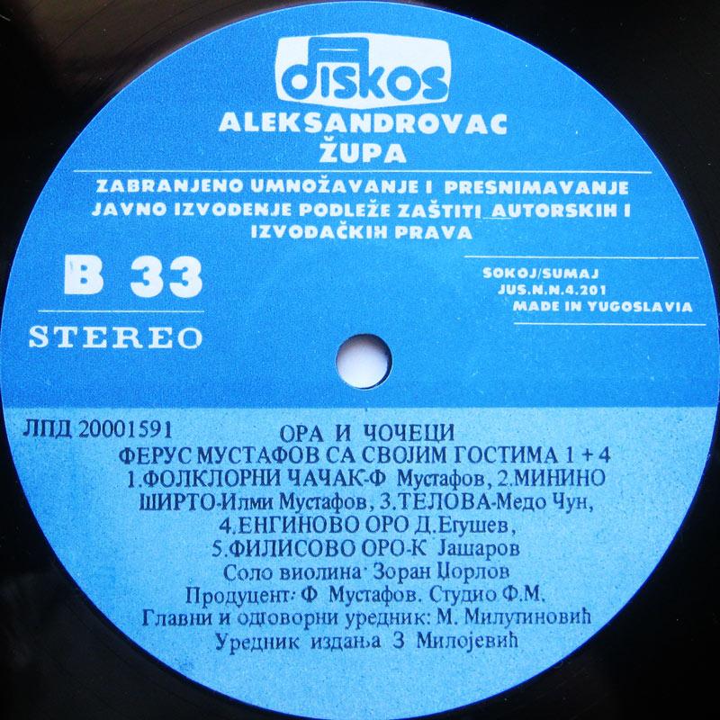 Ferus Mustafov - Omoti Ploca-15