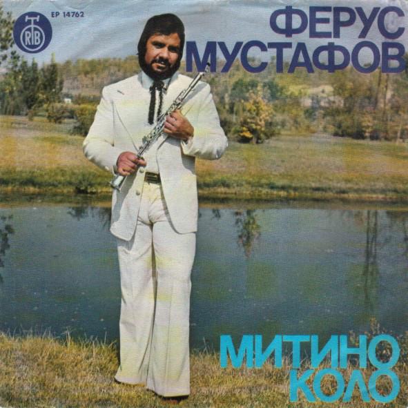 Ferus Mustafov - Omoti R-109410