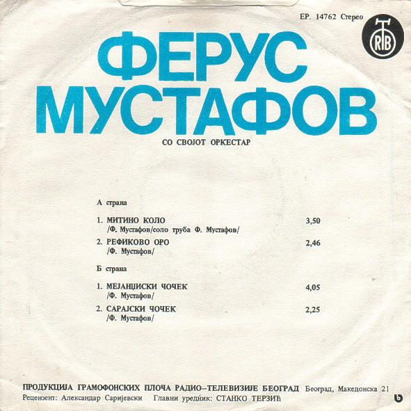 Ferus Mustafov - Omoti R-109412