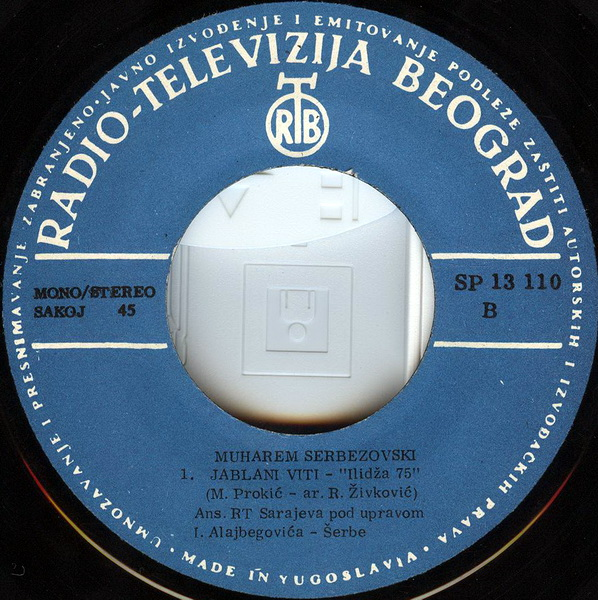 Muharem Serbezovski - Omoti R-219311