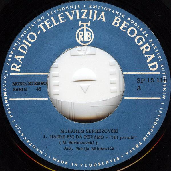 Muharem Serbezovski - Omoti R-219313