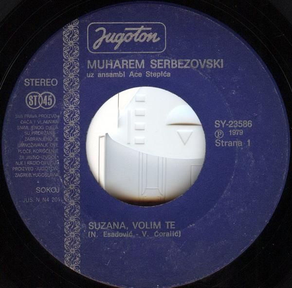 Muharem Serbezovski - Omoti R-236411