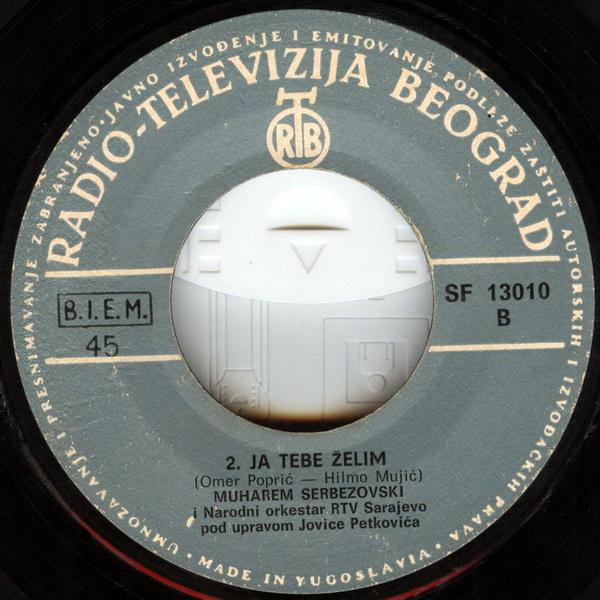 Muharem Serbezovski - Omoti R-260511