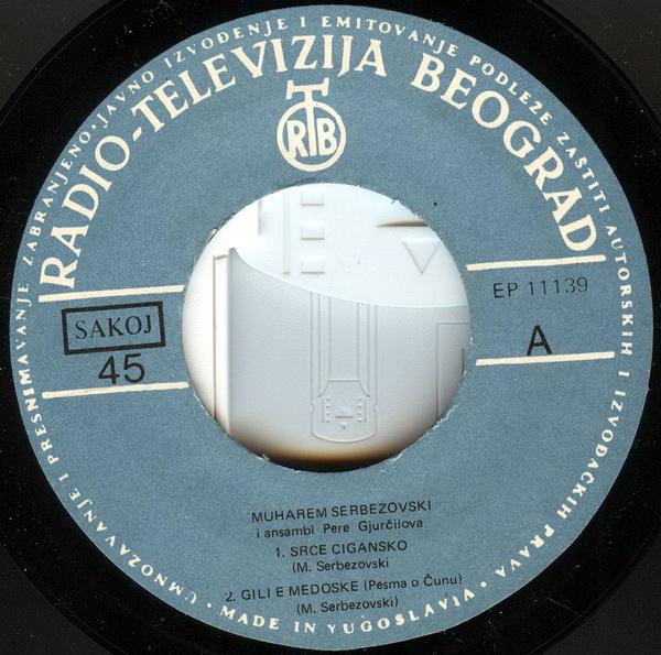 Muharem Serbezovski - Omoti R-262312