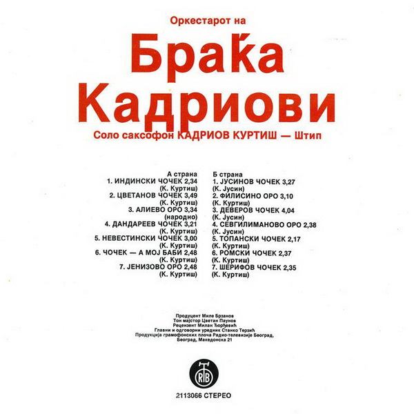 Kadriev Jasarev Kurtis - Omoti R-314010