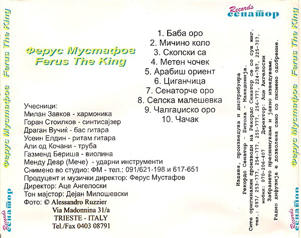 Ferus Mustafov - Omoti R-350911