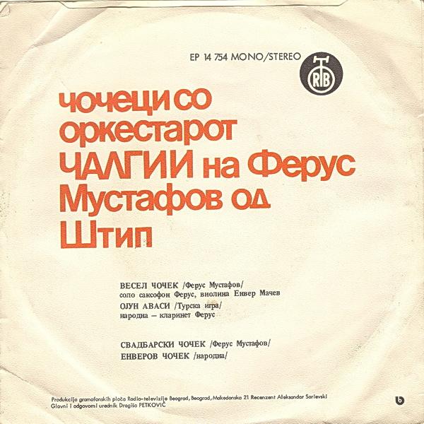 Ferus Mustafov - Omoti R-389812
