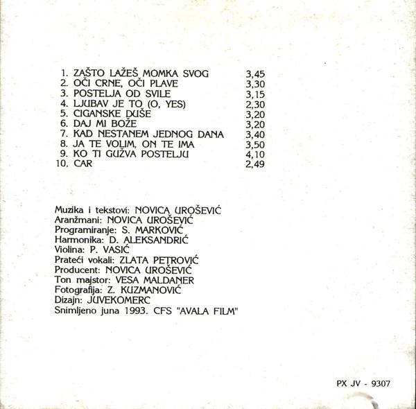 Ipče Ahmedovski - Omoti R-663414