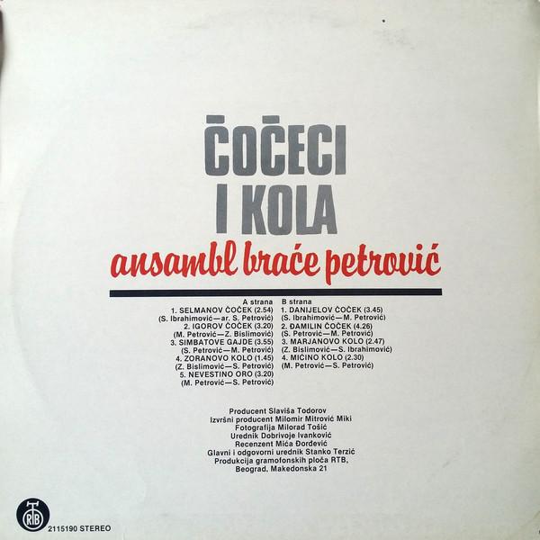 Veseli Romi - Omoti R-717511