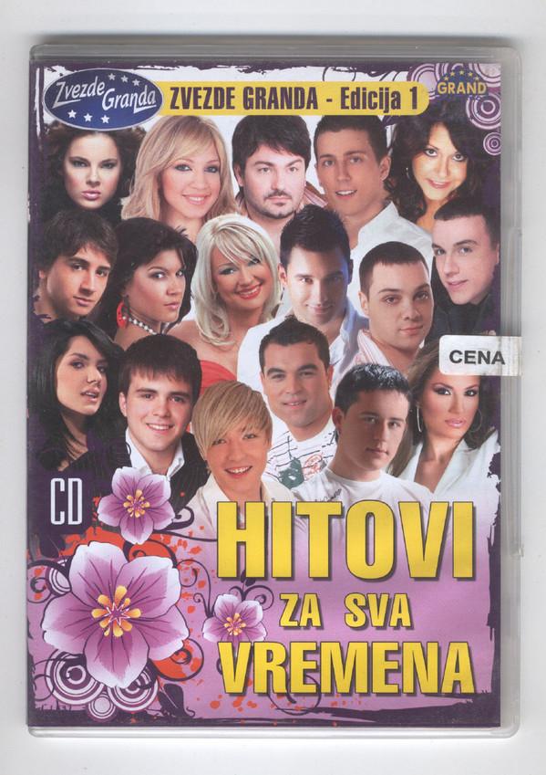 Slobodan Batijarevic - Cobi - Omoti R-812210