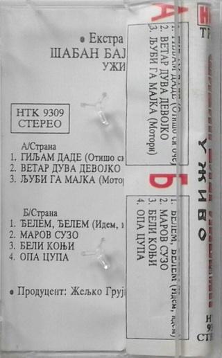 Šaban Bajramovič - Diskografija 3 100 % Tacna  - Page 2 Saban-23