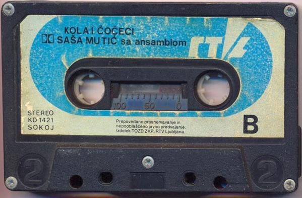 Moji Nišlije Muzičari i Pevači - Omoti Sasa_m11
