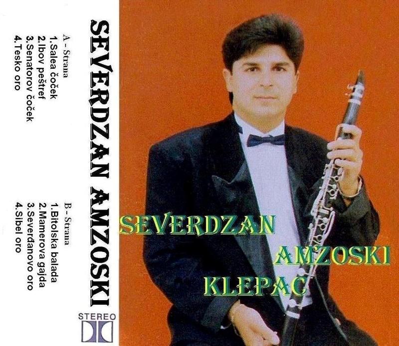 Razni Pevaci,Orkestri Iz Makedonije i Sa Kosova - Omoti Severd10